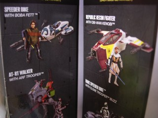 Star Wars: Walmart Exclusive Vehicles