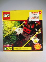 LEGO UFO Shell Exclusive Spacecraft