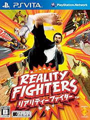 Reality Fighters