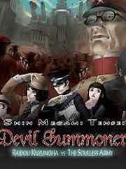 SMT: Devil Summoner: Raidou Kuzunoha Vs The Soulless Army